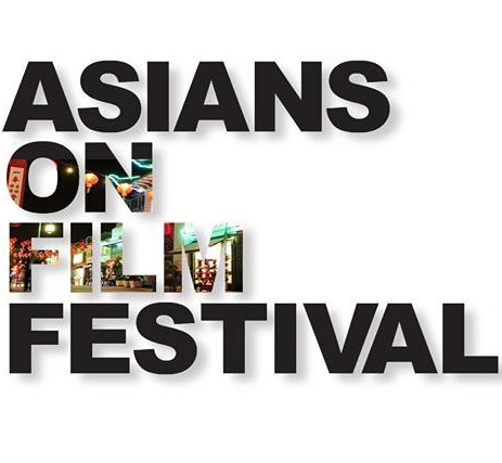 Asians On Film Festival – Fall Quarter 2014 Winners