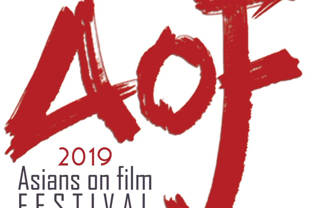 Asians on Film Festival of Shorts Fall Quarter Winners 2019